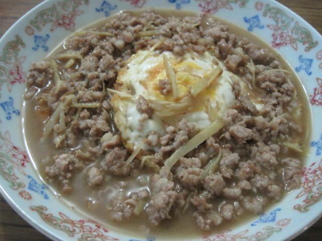 Sesame Oil Ground Pork & Egg 麻油肉粹蛋 - Healthy Food Recipes